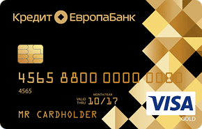 Cash Card Visa Gold от Кредит Европа Банка