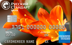 American Express Design