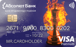 Кредитная Visa Rewards